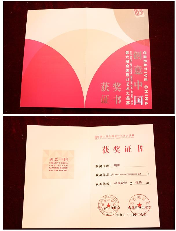 获奖资料-天津外国语大学